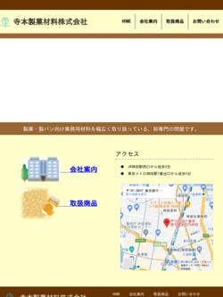 安い製菓材料店 -東京都内にある安い製菓材料店を …